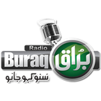 Radio Buraq Peshawar Adult Contemporary