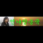 Memories and songs Korean Music