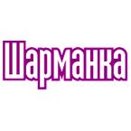 Radio Sharmanka Top 40/Pop