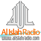 Al Islah Radio Islamic Talk