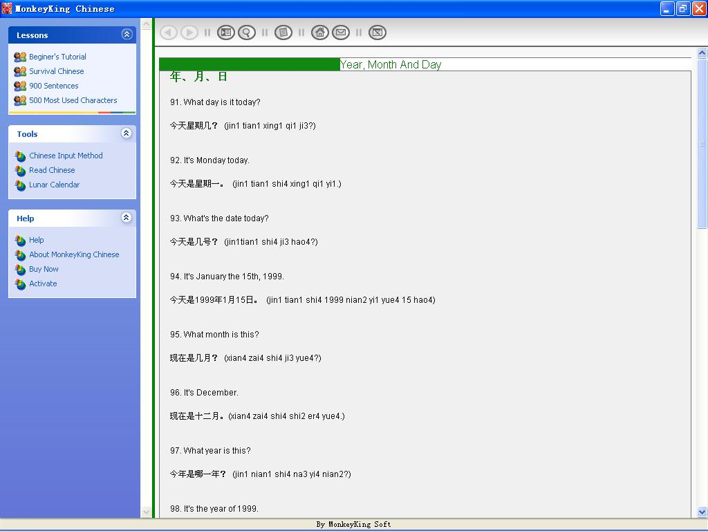 Chinese ocr free download