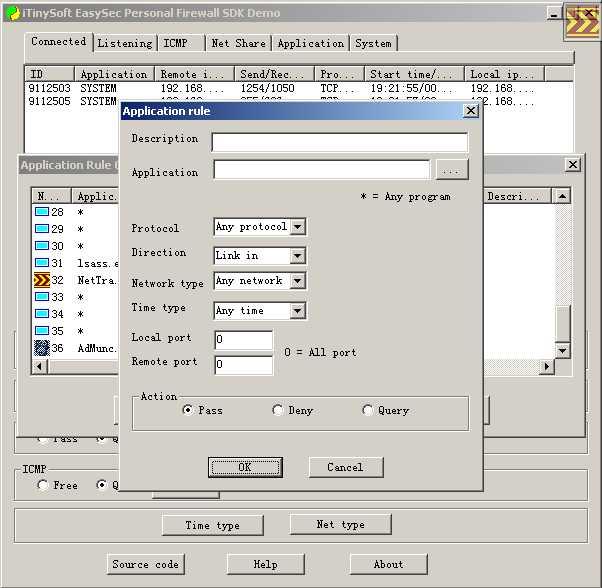 EasySec Firewall SDK
