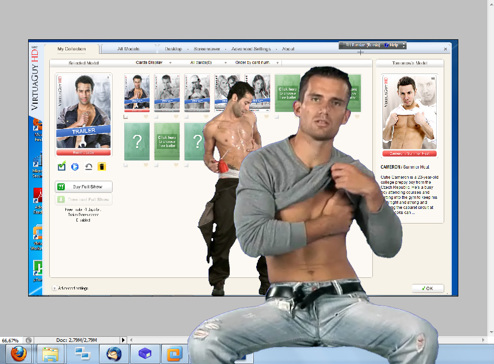 Male stripper virtual #1